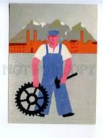 236746 USSR AHR Denisovsky Metalworker AVANT-GARDE Postcard - Illustrateurs & Photographes