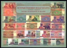 Postcard. Belarus. History Of Banknotes Of Belarus. 1992 - 2000. Animals - Monete (rappresentazioni)