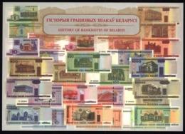 Postcard. Belarus. History Of Banknotes Of Belarus. 2000 - 2016 - Monete (rappresentazioni)
