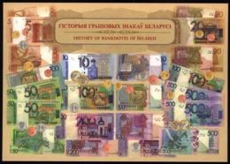 Postcard. Belarus. History Of Banknotes Of Belarus. 2016 - NOW . ( Issue 2009 ) - Monete (rappresentazioni)