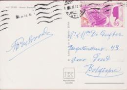 Tunesie Tunisia Avenue Bourguiba 1972 Stamp Expo 1967 World Exhibition Montreal Canada - Tunisie (1956-...)