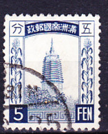Mandschukuo - Weiße Pagode Bei Liaoyang (MiNr: 43) 1934 - Gest Used Obl - 1932-45 Manchuria (Manchukuo)