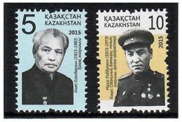Kazakhstan 2015 . Writer Ilyas Esenberlin  , WW II Hero Malik Gabdullin.2v. .  Michel # 898-99 - Kazakhstan