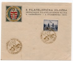 1940 YUGOSLAVIA, CROATIA, VARAZDIN,  PHILATELIST CLUB VARAZDIN 2ND EXHIBITION - 1931-1941 Royaume De Yougoslavie
