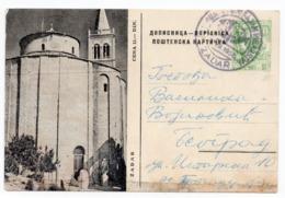 1958 YUGOSLAVIA, CROATIA, ZADAR TO BELGRADE, CHURCH, CATHEDRAL, ILLUSTRATED STATIONERY CARD, USED - Entiers Postaux
