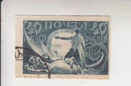 Rusland  Michel-nr 155Xo Gestempeld - 1917-1923 Republic & Soviet Republic