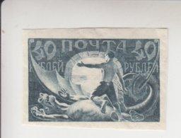 Rusland  Michel-nr 155Xu * - 1917-1923 Republic & Soviet Republic