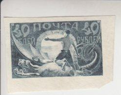 Rusland  Michel-nr 155 Yl Zonder Gom - 1917-1923 Republic & Soviet Republic