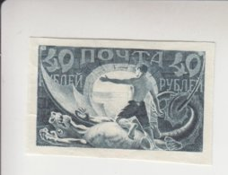 Rusland  Michel-nr 155 Yr Zonder Gom - 1917-1923 Republic & Soviet Republic