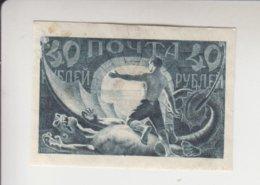 Rusland  Michel-nr 155 Yr * - 1917-1923 Republic & Soviet Republic