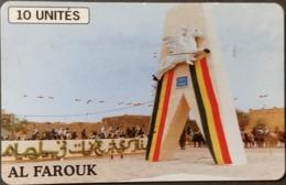 Telefonkarte Mali - Al Farouk - 10 Units - Mali