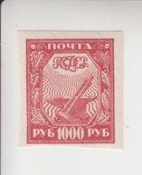 Rusland  Michel-nr 161 I Za ** - 1917-1923 Republic & Soviet Republic