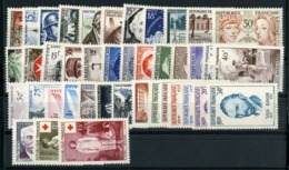 1956 ANNEE COMPLETE ** (MNH). Cote 165 €. N° 1050 à 1090 Soit 41 Timbres. TB. - France