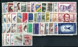 1959 ANNEE COMPLETE ** (MNH). Cote 79 €. N° 1189 à 1229 Soit 41 Timbres. TB. - France