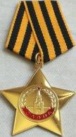 Medalla Orden De La Gloria. 1ª Clase. 1943-2000. URSS. Rusia Comunista. - Rusia