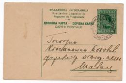 1932? YUGOSLAVIA, BOSNIA, TPO 27  BANJA LUKA-ZAGREB, SENT TO SABAC, STATIONERY CARD, USED - Entiers Postaux