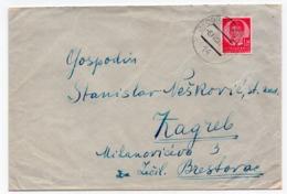 1937 YUGOSLAVIA, SERBIA, TPO 14 BEOGRAD-ZAGREB, - 1931-1941 Royaume De Yougoslavie
