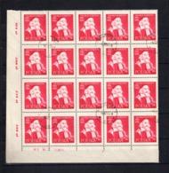 1957 Poland Polen Pologne, Mi.1041 / Fi. 896, O Gestempelt, Bogenteil A 20 Bfm, Jan Amos Komenski, S. Scan - 1944-.... Republik