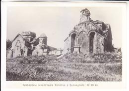 ARMENIA Cahkadzor Monastery XI-XII CENTURY SIZE 120x170 Mm - Armenië