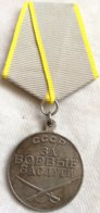 RÉPLICA Medalla Al Mérito En La Batalla. 1938-1991. URSS. Rusia Comunista - Rusia