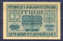 Ukraine - 1918 -2 Griven   Ser A..UNC..P20a - Ucraina