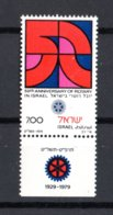 ISRAELE :  50° Anniversario Del ROTARY  In ISRAELE - 1 Val. Con Tab   MNH**  Del  23.04.1979 - Israele