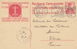 CARTE-POSTALE ENTIER  HELVETIA 10c.  25 7 1914. EXPOSITION NATIONALE LAUSANNE POUR DENICE RHONE FRANCE  / 3 - Ganzsachen