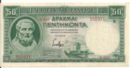 GRECE 50 DRACHMAI 1939 AUNC P 107 - Grèce