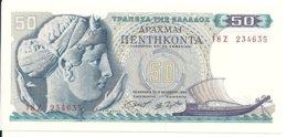 GRECE 50 DRACHMAI 1964 UNC P 195 - Grèce
