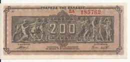 GRECE 200 MILLION DRACHMAI 1944 AUNC P 131 - Grèce