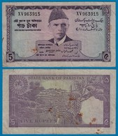 Pakistan 5 Rupees Banknote (1966) Pick 15 F- (4-) Sign 5   (21043 - Banconote