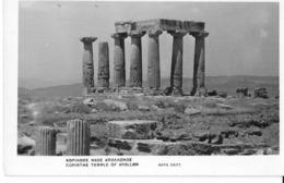 CPA CORINTHE -temple D'apollon - Griekenland