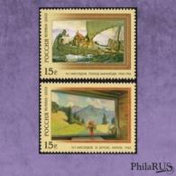 RUSSIA 2013 Mi.1961-1962 Joint Issue Russia-Liechtenstein. Art./set,2v (MNH **) - 1992-.... Federazione