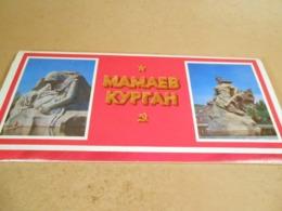 Mamayev Kurgan. A Set Of 24 Postcards. 1979 - Denkmäler
