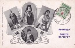Grece - Ελλάδα - Souvenir De  CORFOU -  1917 - Greece