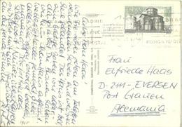 Playa De Haro  Costa Brava. - Gerona