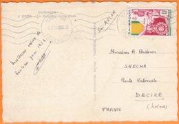 Centenaire De La Médaille MILITAIRE 15fr  YT 296  SEUL Sur CPSM De KRIBI Cameroun  Postée Le 5 1 1953 Pour DECIZE Nievre - Cartas