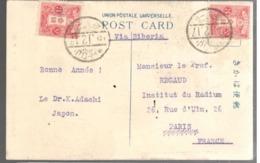 24368 - Pour L'INSTITUT Du RADIUM - Covers & Documents