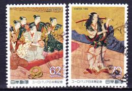 Japan - Europalia (MiNr: 1879/80) 1989 - Gest Used Obl - 1926-89 Empereur Hirohito (Ere Showa)