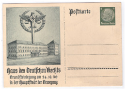 Dt.-Reich (002970) Propaganda Ganzsache P237, Grundsteinlegung Des Hauses Des Deutschen Rechts In München, Ungebraucht - Deutschland