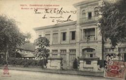 CAMBODGE PHNOM PENH Bureaux De La Residence Superieure + Beau Timbre 15 Surchargé 05 Indochine RV - Cambodge