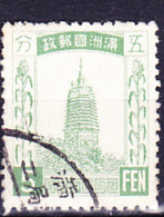 Mandschukuo - Weißer Pagode Bei Liaoyang (MiNr: 7) 1932 - Gest Used Obl - 1932-45 Manchuria (Manchukuo)