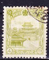 Mandschukuo - Peiling Mausoleum Der Ching-Dynastie In Mukden (MiNr: 100) 1937 - Gest Used Obl - 1932-45 Manchuria (Manchukuo)