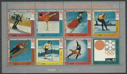 North Yemen 1971 Mi Ark 1440-1446 MNH ( ZS10 YMMark1440-1446 ) - Skiing