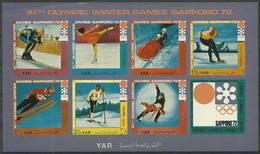 North Yemen 1971 Mi Ark 1448-1454 MNH ( ZS10 YMMark1448-1454 ) - Winter (Other)