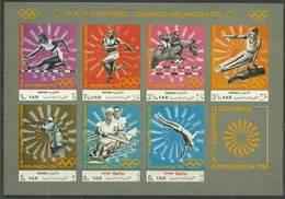 North Yemen 1971 Mi Ark 1471-1477 MNH ( ZS10 YMMark1471-1477 ) - Rowing