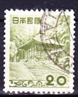 Japan- Goldene Halle Des Chusonji (MiNr: 589) 1954 - Gest Used Obl - 1926-89 Emperor Hirohito (Showa Era)