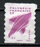 Polynésie Française - Polynesien - Polynesia 2012 Y&T N°990 - Michel N°1188 (o) - 5f Marara - Polynésie Française