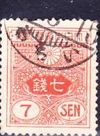 Japan - Tazawa (MiNr: 203) 1931 - Gest Used Obl - 1926-89 Emperor Hirohito (Showa Era)