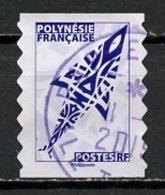 Polynésie Française - Polynesien - Polynesia 2014 Y&T N°1073 - Michel N°(?) (o) - Sans Valeur Marara - Polynésie Française